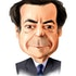 John Paulson's Favorite Themes Are Discount Retail, Domestic Energy and FedEx