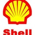 Intel Corporation (INTC), Royal Dutch Shell plc (ADR) (RDS.A), Oaktree Capital Group LLC (OAK): Hawkins Capital Bets on Diversified Stocks
