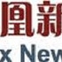 Phoenix New Media Ltd ADR (FENG): Hedge Funds Are Bullish and Insiders Are Bearish, What Should You Do?