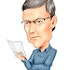 Apple Inc. (AAPL) Licking Wounds from Recent $368M Patent Loss
