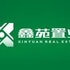 Hedge Funds Are Crazy About Xinyuan Real Estate Co., Ltd. (ADR) (XIN)