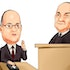 Is This the End of Steven Cohen's Insider Trading Battle?