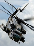 20 Most Expensive Helicopters in the World