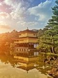 10 Best Places to Retire in  Japan
