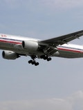 11 Most Profitable Airlines In The World: Will It Last?