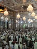11 Countries with Highest Shia Population