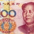 5 Best Chinese Stocks To Invest In: This Tiger Hedge Fund Just Bought Them