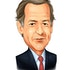 5 Best Dividend Stocks to Buy According to Billionaire Michael Price