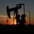 10 Best Cheap Oil Stocks to Buy in 2021