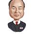 10 Best SPACs to Buy According to SoftBank's Masayoshi Son