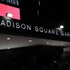 Is Madison Square Garden Entertainment Corp. (MSGE) A Smart Long-Term Buy?